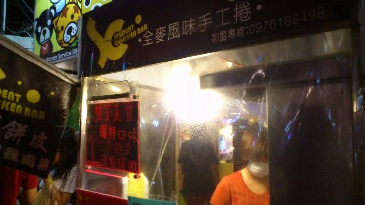 Student Chicken Bar?