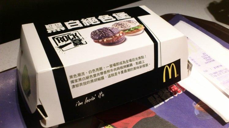 MacDonald's